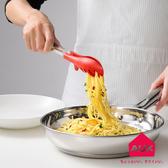 【AUX】不沾桌快手料理夾 (紅)
