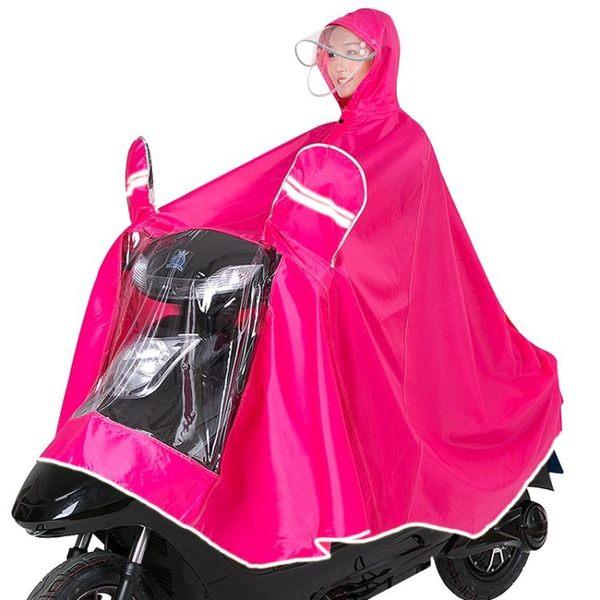雨衣電動車雨披電瓶車雨衣摩托自行車騎行成人單人男女士加大   伊衫風尚