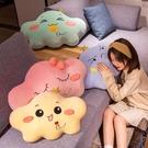 午睡枕 雲朵抱枕創意卡通可愛女生睡覺學生午休趴床上床頭飄窗沙發靠枕墊