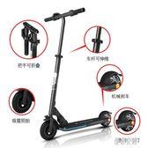 超輕成人6.2KG電動滑板車折疊迷你鋰電男女兩輪自行代步車摺疊LXY3485【優品良鋪】
