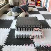 北歐圓形臥室床邊腳墊家用飄窗床前地毯墊【少女顏究院】