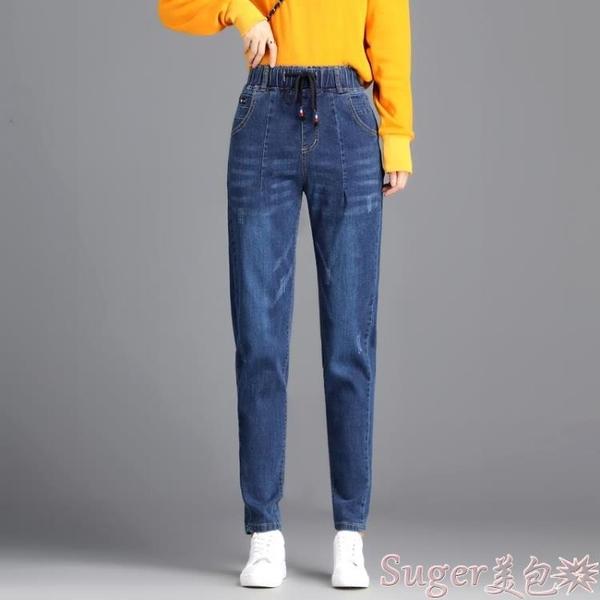 牛仔褲 高腰牛仔褲女鬆緊腰寬鬆韓版2021秋冬季新款彈力大碼哈倫長褲春款 新品