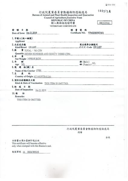 【599免運】QQ滷牛筋1包組(300公克/1包)