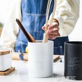 川島屋北歐創意不銹鋼筷子筒家用筷籠廚房置物筷子架筷子盒ZW-24WD 雙十一全館免運