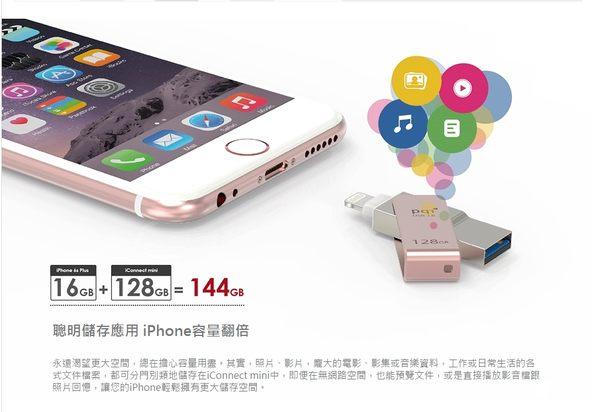 PQI iConnect mini 32GB USB 3.0 蘋果專用超速雙享碟