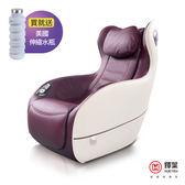 送伸縮水瓶✩輝葉 實力派臀感小沙發2代(頸肩加強款)摩登紫