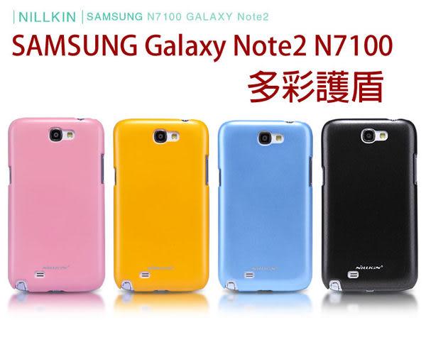 快速出貨 SAMSUNG Galaxy Note2 N7100 NILLKIN 多彩護盾 硬式背殼 保護殼
