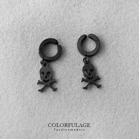 黑色系個性骷髏造型夾式耳環 沒有耳洞專用 鋼材質抗過敏.氧化 柒彩年代【ND182】單支價格