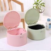 垃圾桶 小垃圾桶桌面垃圾盒創意迷你可愛韓式小型辦公桌上家用帶蓋垃圾桶 歐萊爾藝術館