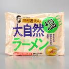 (賞味期限:2019.10.11)河村通夫大自然拉麵-鹽味 1食