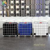 噸桶IBC集裝桶大號儲水桶罐塑料化工柴油桶500L1000升MBS「時尚彩虹屋」