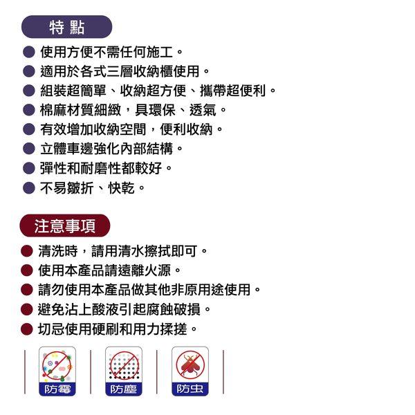 居家收納 巧易收棉麻橫式收納盒 (38x26x27cm) /AS7750/棉麻收納箱/折疊棉麻盒