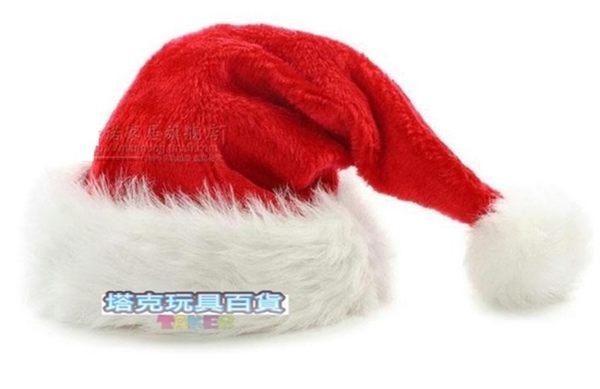 聖誕帽 聖誕絨毛帽子(溫暖款) 聖誕節帽子 耶誕帽 聖誕老人帽子 成人 兒童均可【塔克】