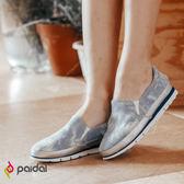 Paidal 嘻皮渲染輕運動休閒鞋-淺灰藍