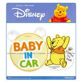 【愛車族】維尼後窗搖擺警示牌-BABY IN CAR