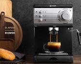Donlim/東菱 DL-KF6001咖啡機家用迷你意式半全自動蒸汽式打奶泡 mks免運 生活主義