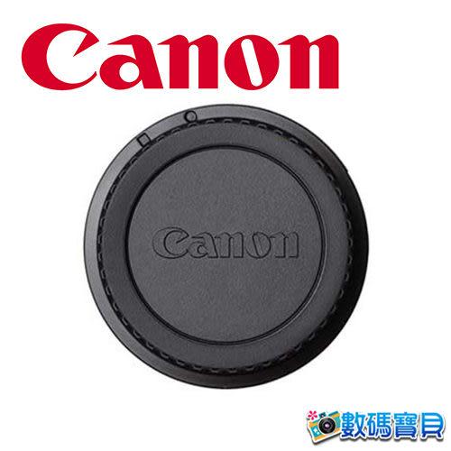 Canon 原廠鏡頭後蓋 E cap