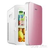 冰箱8L迷你車載家兩用冰箱家用寢室學生制冷單人宿舍小型