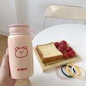 隨行杯 韓國風可愛卡通不銹鋼保溫保冷杯大容量便攜小巧水杯隨行杯【快速出貨八折鉅惠】