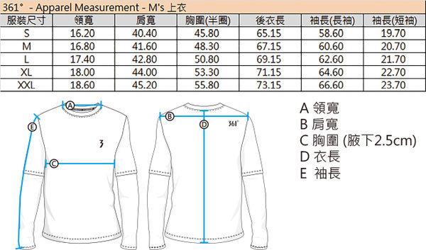 361-F!T™舒適快乾圓領短袖上衣
