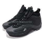 Reebok Answer IV V 黑 白 戰神 艾佛森 Allen Iverson 男鞋 籃球鞋【PUMP306】 CN6849
