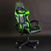 【IDEA】競速飆風職業皮革高背電競椅/賽車椅電競綠