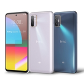 【贈原廠旅行充電器+Type C傳輸線+鋼化保護貼】HTC Desire 21 Pro 5G (8GB/128GB) 6.7吋 雙卡雙待
