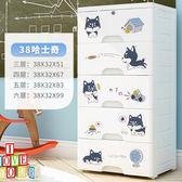 收納箱 大號抽屜式收納箱有蓋塑料玩具儲蓄箱家用寶寶嬰兒童衣物整理櫃子T 聖誕交換禮物