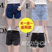 牛仔短褲女夏學生新款大碼高腰修身百搭彈力顯瘦流蘇毛邊熱褲