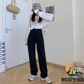 黑色拖地牛仔褲女秋冬高腰寬鬆百搭垂感直筒寬褲【創世紀生活館】