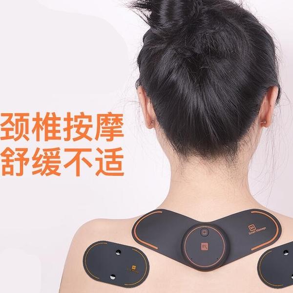 肩頸按摩 肩頸椎按摩器儀富貴包全身頸部腰部肩部振動揉捏捶打多功能交換禮物dj