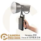 ◎相機專家◎ Nanguang 南冠 Forza60 專用電池手柄 外拍 配件 NP-F系列電池適用 公司貨