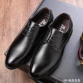 男士商務正裝皮鞋男尖頭繫帶青休閒牛皮西裝內增高男鞋  台北日光
