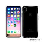 【*促銷*買一送一】Apple iPhoneX  / XS 5.8吋 TPU 隱形超薄軟殼 透明殼iphone X 保護殼 背蓋殼 保護套
