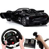 美致遙控汽車保時捷方向盤重力感應充電動男孩兒童玩具賽車模跑車 igo 范思蓮恩