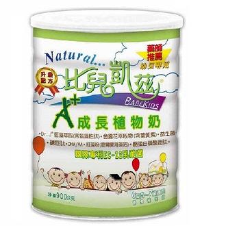 鍵淮 比兒凱茲A+成長植物奶(900g×1罐)-全素