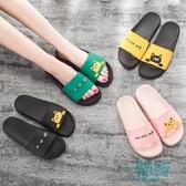 拖鞋夏室內外家居涼拖鞋厚底防滑洗澡浴室情侶拖鞋家用兒童拖鞋