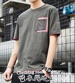 短袖T恤t恤男短袖夏季新款潮流圓領純棉半袖ins寬鬆衣服男士冰絲體恤 迷你屋 新品