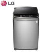 好禮送【LG樂金】16公斤變頻直立式洗衣機WT-SD166HVG