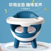 寶寶吃飯桌餐椅多功能凳子嬰兒童椅子家用塑料靠背座椅叫叫小板凳CY『小淇嚴選』