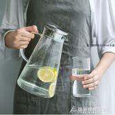 家用大容量晾白開水瓶耐熱高溫涼水壺防爆玻璃冷水壺茶壺涼水杯紮 酷斯特數位3C igo