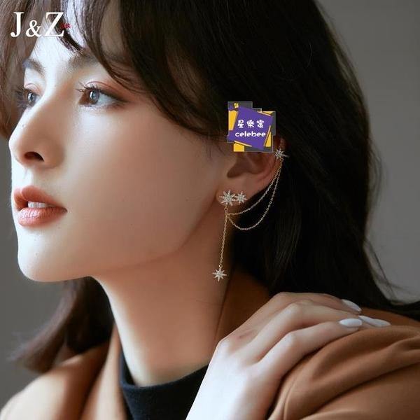 耳骨夾 耳飾 繞耳式流蘇耳掛耳飾2021年新款潮耳環耳釘無耳洞耳骨夾一體式耳夾