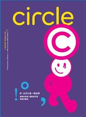 Circle 5-6月號/2014 第1期