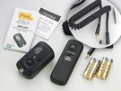 呈現攝影-品色 RW-221 DC0 快門線遙控器 可換線 NIKON用 D800/D700/D4/D300S MC-DCO NCC認證