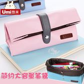 筆袋 筆袋韓國款簡約創意女生高中初中生大學生可愛小清新大容量文具盒 芭蕾朵朵