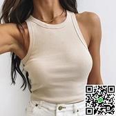 無袖上衣針織背心女基礎款百搭打底衫緊身短款【風之海】