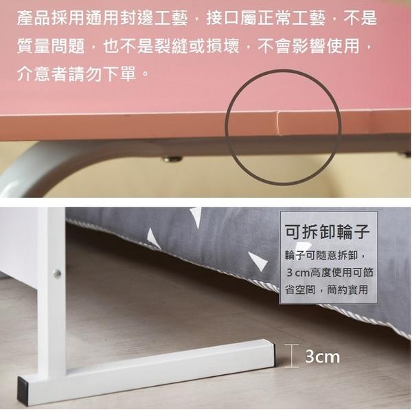 大桌面可升降移動筆記型電腦桌 60*40簡易床邊書桌【AE09049】99愛買小舖
