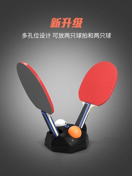 彈力軟軸乒乓球訓練器家用室內兒童玩具單人自練神器QM『艾麗花園』