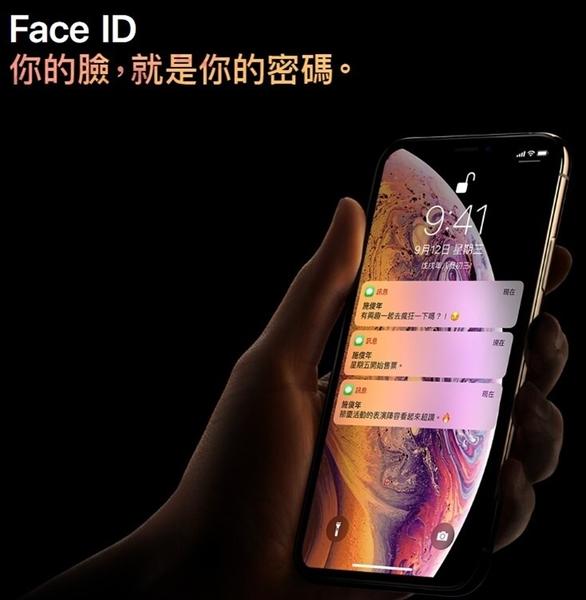 【福利品】APPLE IPHONE XS 64GB (外觀近全新_臉部辨識功能失效)