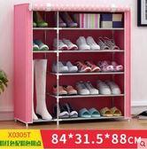 店長推薦▶簡易鞋柜鞋架組裝多層鞋架鐵藝家用收納現代簡約防塵布鞋柜多功能